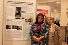 Научно участие в ХІІ конгрес на Българско дружество по офталмология